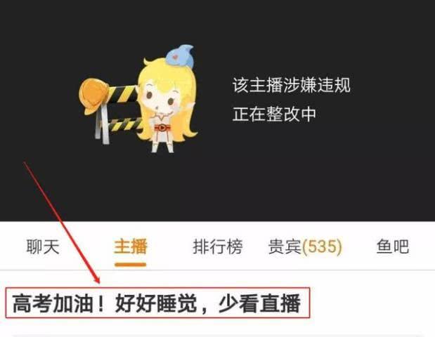 张大仙被封前王者荣耀数据仍旧是全网第一,同类型主播望尘莫及
