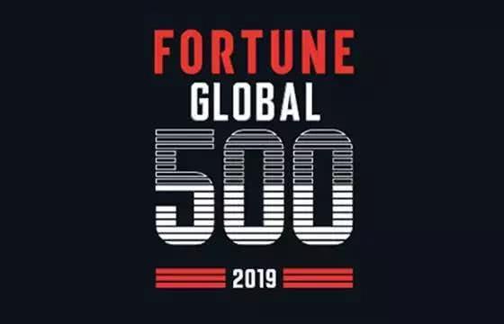 2019世界500强出炉,一汽、广汽、吉利排名猛增!