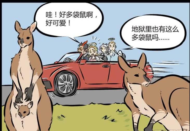 万圣街:地狱里的袋鼠不仅有智商,而且还会绑架天使!