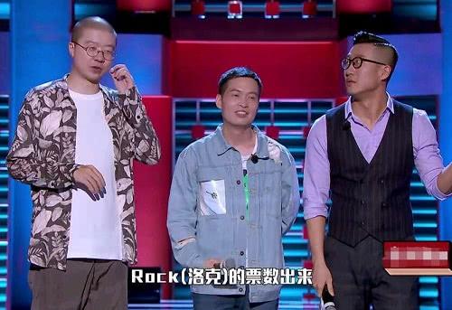 李诞真实身高多少?《脱口秀大会2》李诞竟比其他选手都要高