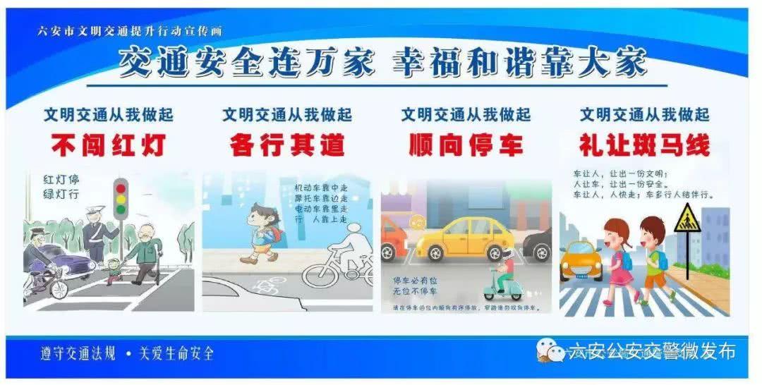 《红绿灯下》第八期 任何理由都不能成为交通违法的借口