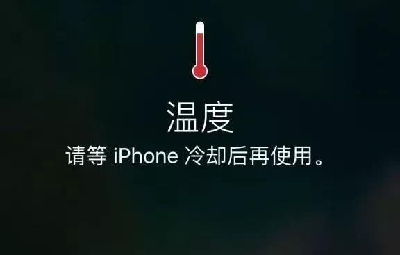 为何每次苹果新品发布会后,iPhone会这么受到关注?