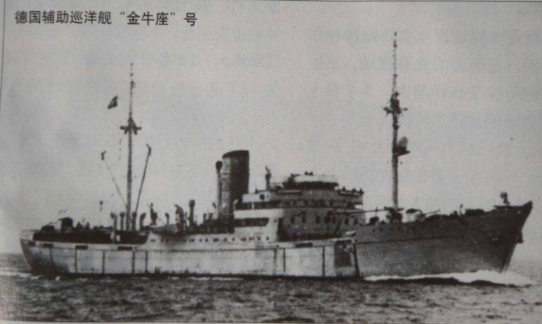 鲜为人知的二战海战,英国用鱼雷艇群殴德国海军舰队,居然也能赢