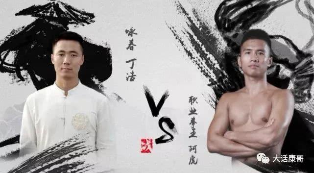 咏春大师74秒被KO,传统在实践面前不堪一击?