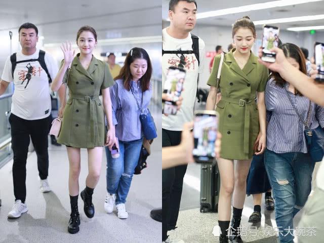 关晓彤有颜值有身材,身穿军绿色西装裙走机场清新可人,英姿飒爽