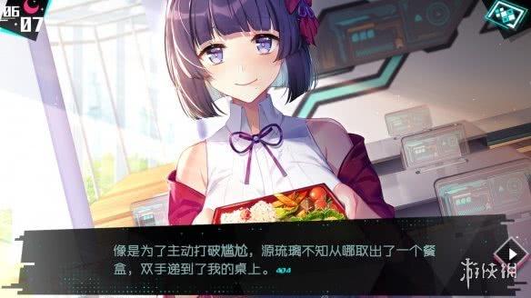 B站公布AVG游戏《妄想破绽》 登陆PS4/Switch平台