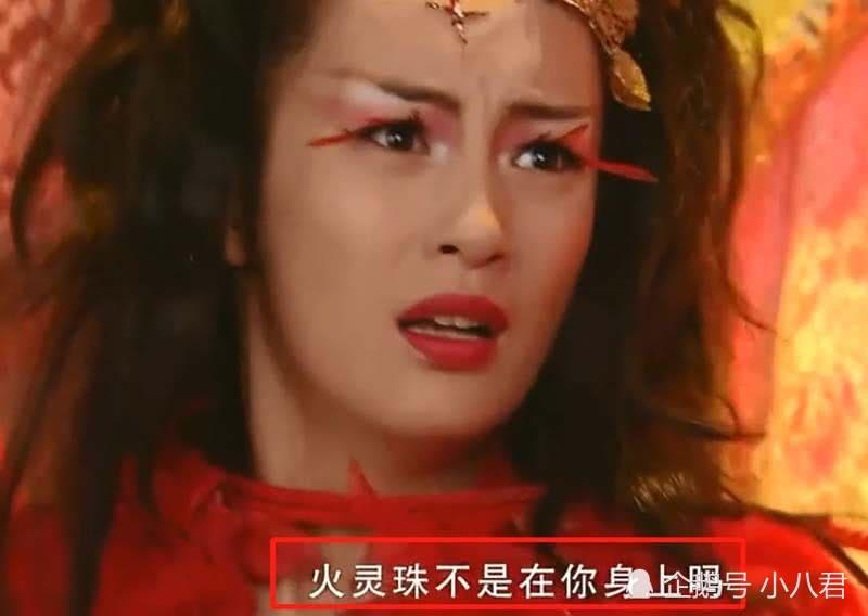 邪剑仙诞生后火鬼王被复活,那邪剑仙死后,她去哪了?