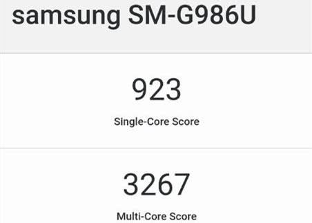 <b>三星年度旗舰S20+跑分正式公布!对比华为和苹果,差距实在是太大了!</b>