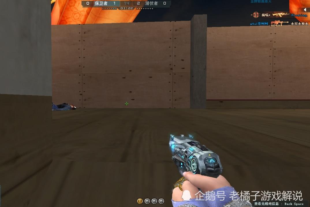CF:cop性能十分强大,可是为何还有不少玩家使用沙漠之鹰?