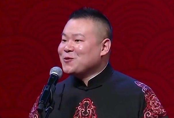 """小岳岳被北大教授怒斥""""误人子弟"""",德云社的霸气回应亮了!"""