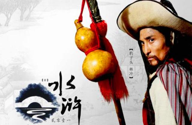 水浒传:一人和林冲齐名,一人连卢俊义都头痛,结果都做了炮灰!