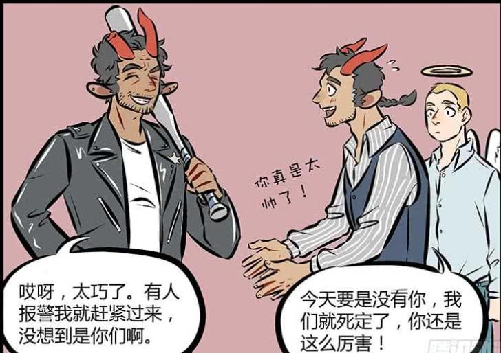万圣街:尼尔和尼克家中的恩恩怨怨,林老师决定还是躲远一点!