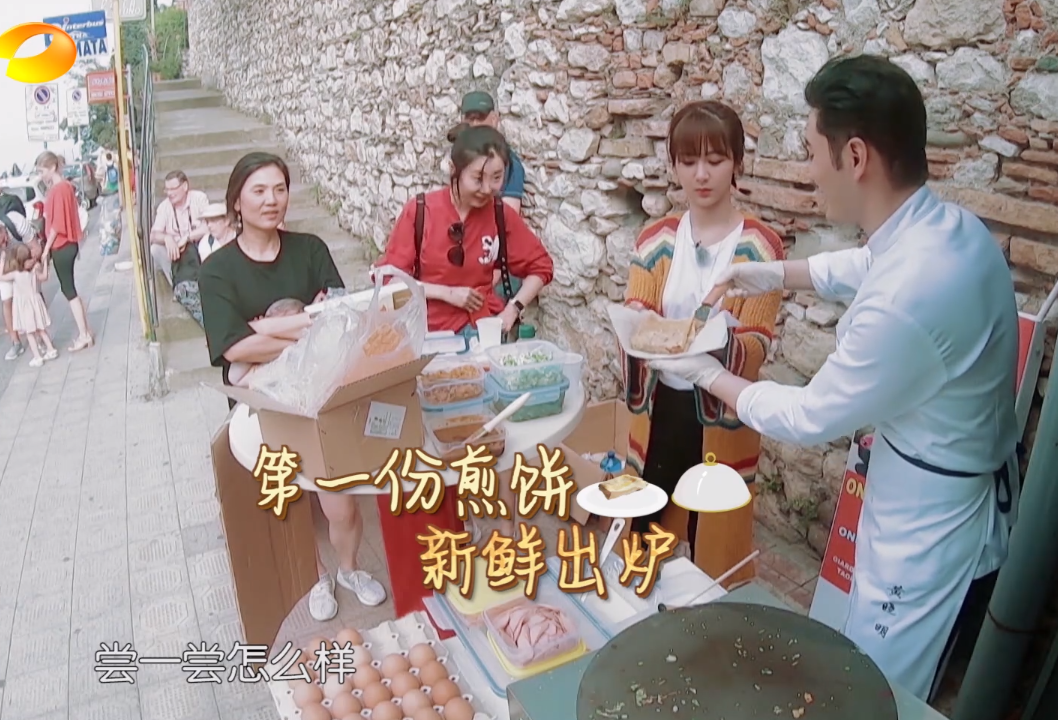 黄晓明一套煎饼果子卖77?看到秦海璐的笔记后,网友:太贵了!