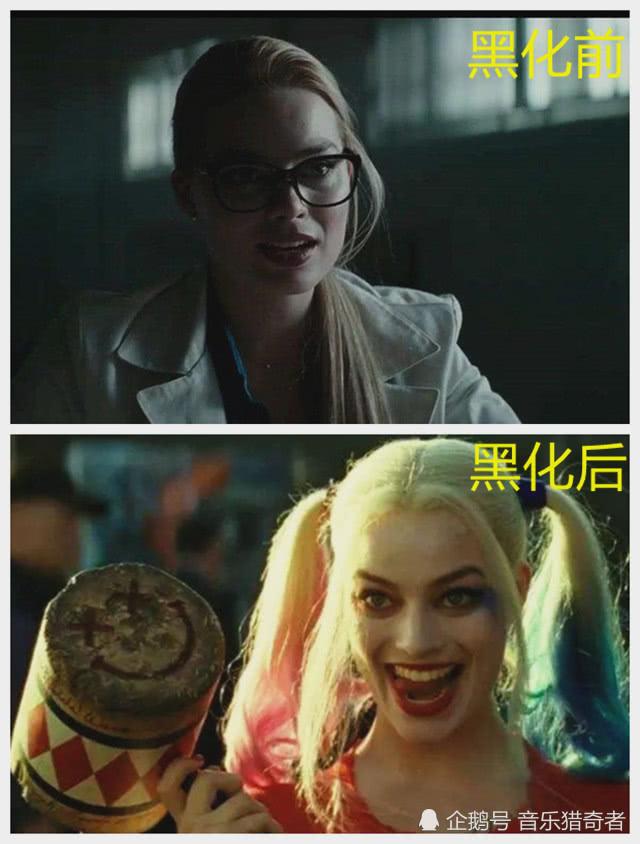 女神黑化前后区别,小丑女凶残,赵丽颖变妖神,看到她笑出猪叫
