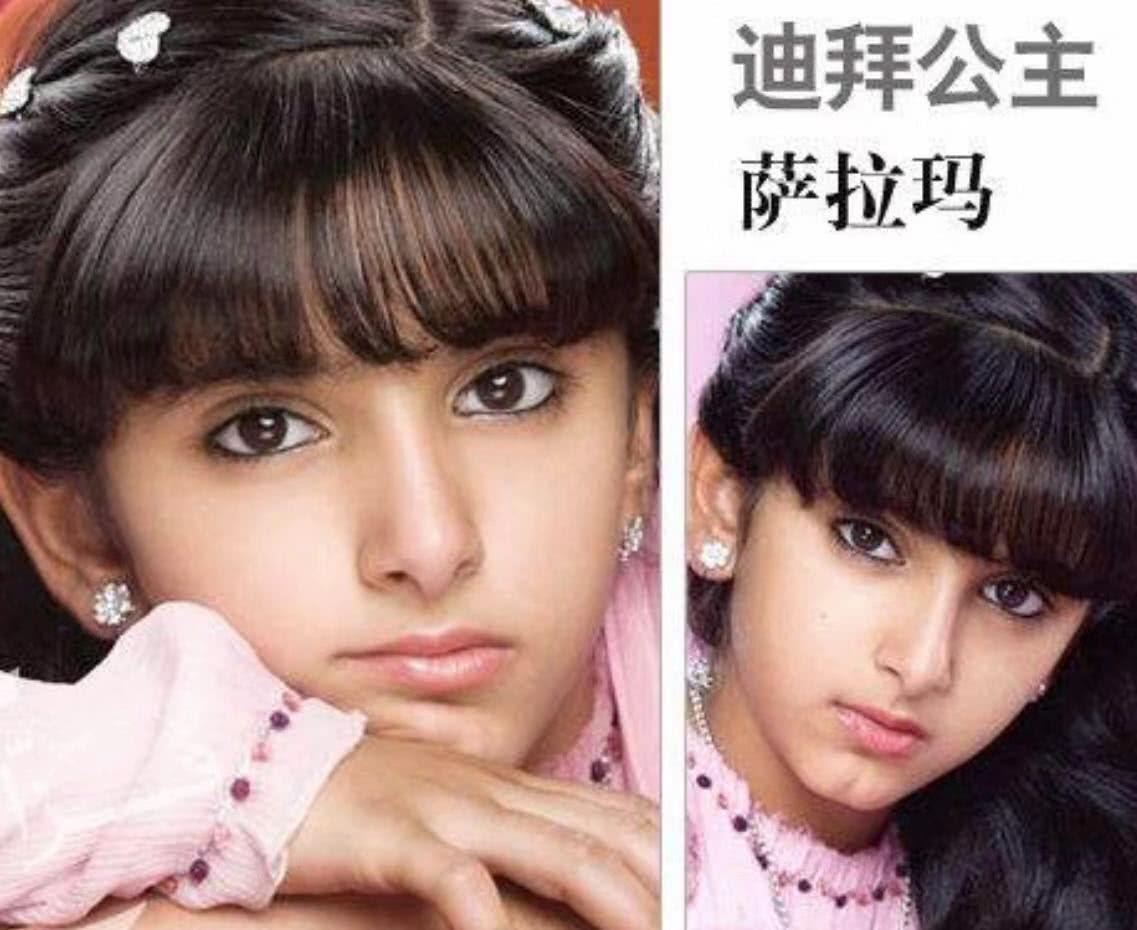 """曾经号称""""最美的迪拜公主""""20岁已是孩子她妈,但是更加漂亮了"""