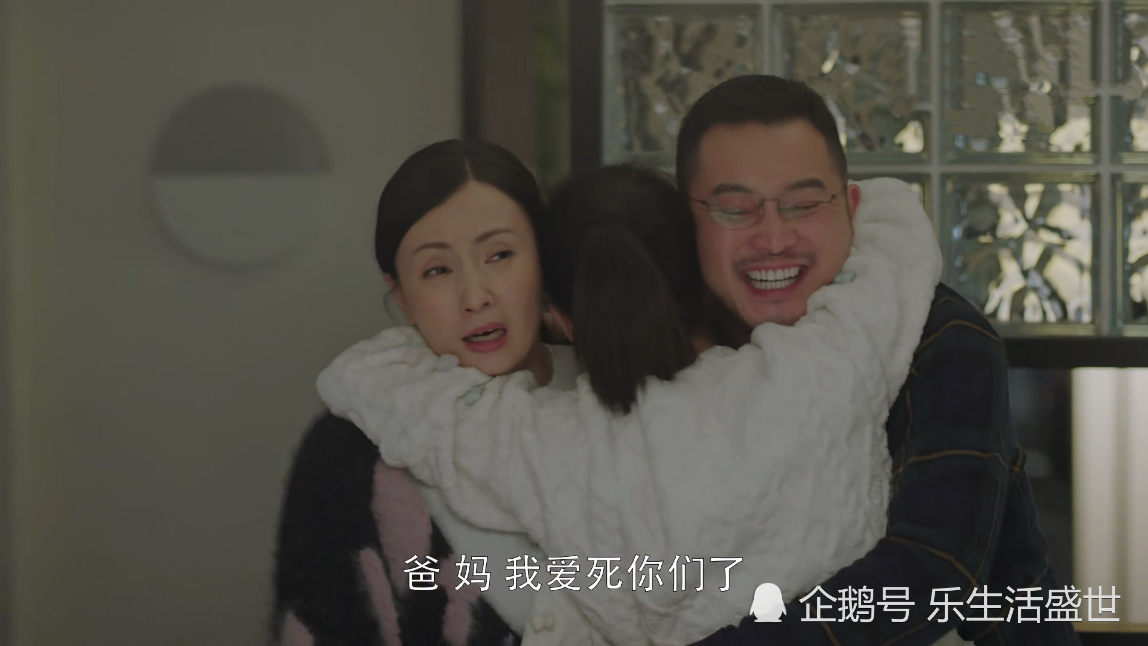 小欢喜:乔卫东为了复婚,强行和宋倩秀恩爱,磊儿和方一凡看呆了