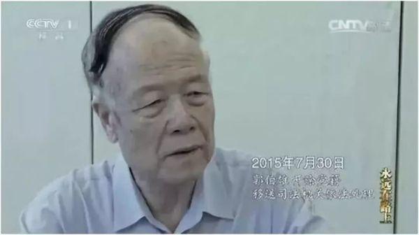 中央軍委副主席:郭伯雄、徐才厚虛化弱化軍委主席負責制