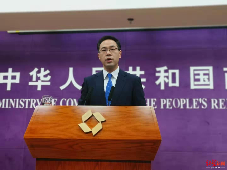 商务部谈中日韩经贸:希望邻居间和睦相处