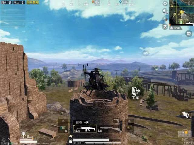 和平精英:直升机竟然还能下水?避免这样操作,否则立刻爆炸!