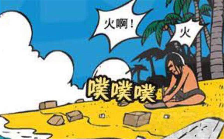 爆笑漫画:小伙回忆起在孤岛的十年生活,忍不住落下眼泪