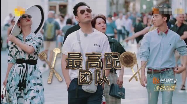 秦海璐首上真人秀太强势,《中餐厅3》入戏太深引尴尬!