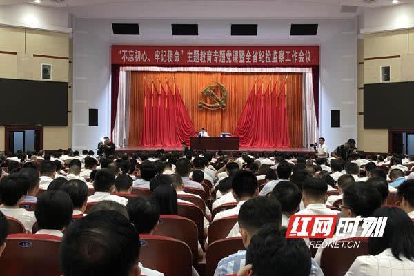 傅奎:纪检监察机关要在守护党的初心使命中发挥重要作用