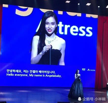 韩国釜山国际电影节上终于中国人给中国人颁奖啦 恭喜恭喜