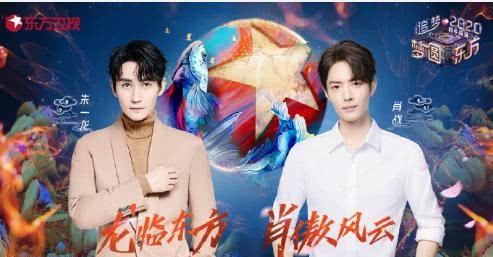<b>2020跨年晚会大赢家不止肖战王一博李现,还有跨台刷屏的李宇春</b>