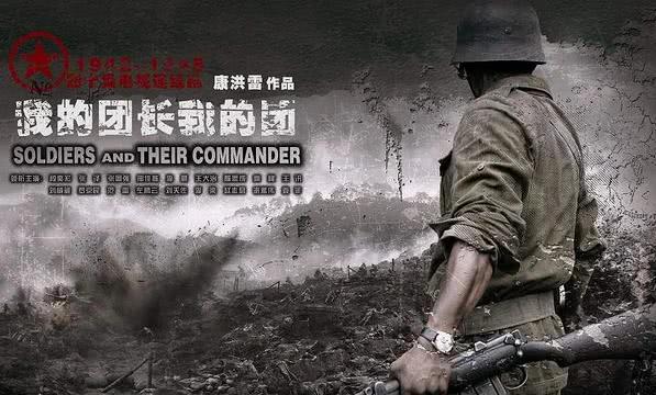 豆瓣9.4,曾被王中军批评剧情拖沓的国产战争神剧,如今要拍续集