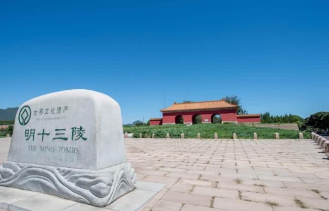 明朝16位皇帝,为何陵墓却是明十三陵?少的3位去了哪?