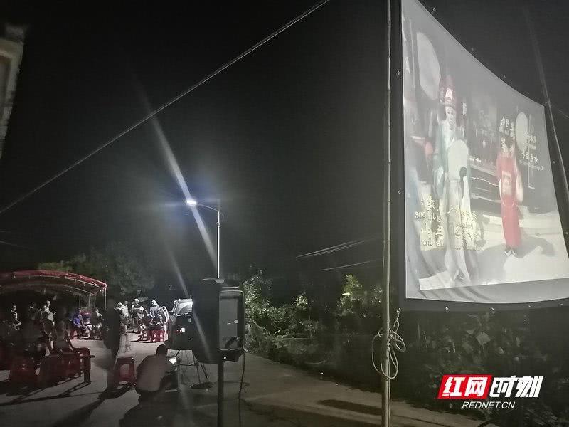 """公益电影为衡阳县移风易俗再""""瘦""""身"""