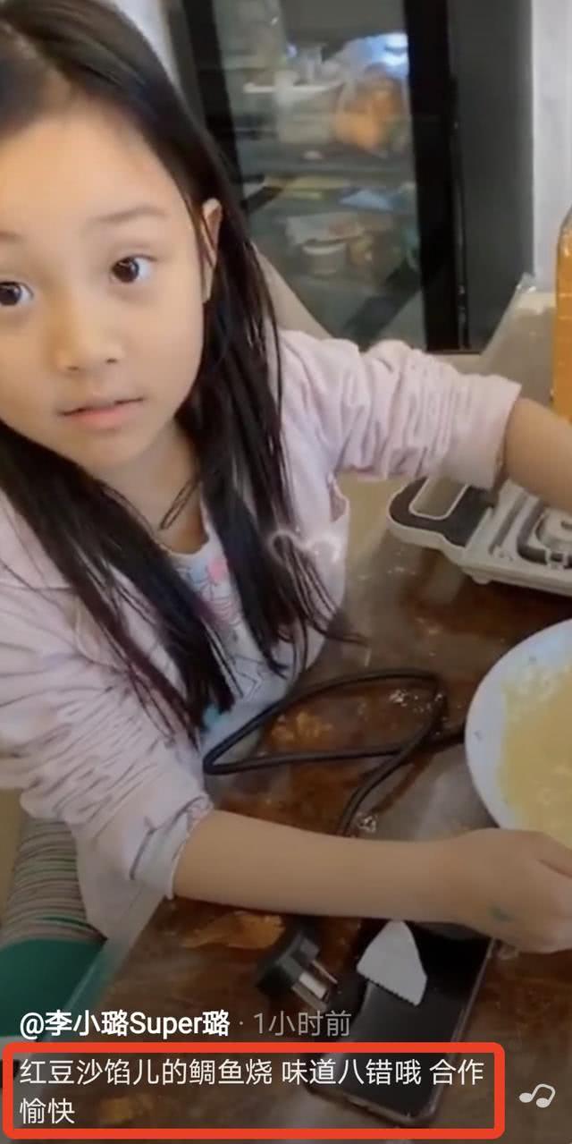 李小璐晒女儿下厨做蛋糕,甜馨耐心搅拌蛋液,睁着大眼睛很漂亮
