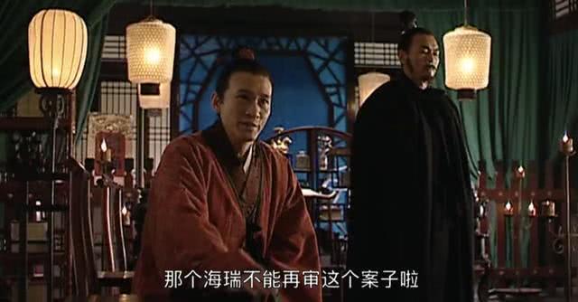 大明王朝:海瑞动了谁的奶酪,为什么杨金水执意让赵贞吉撤他职?