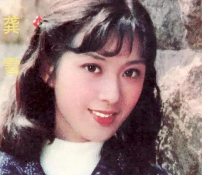 她是80年代最出众、最漂亮的女演员,曾被誉为中国的山口百惠