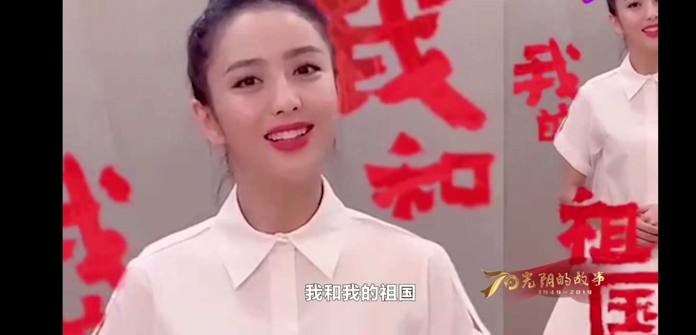 <b>佟丽娅两次经历阅兵二十年容颜依旧惊艳</b>