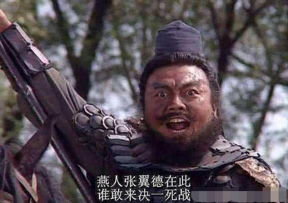 张飞当阳怒吼:谁敢与我决一死战!为何曹操麾下虎将集体认怂