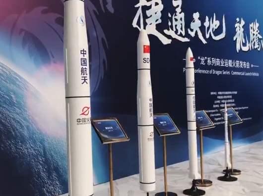 """<b>又一个骄傲!中国发布""""龙""""系列商业运载火箭,航天新时代到来!</b>"""