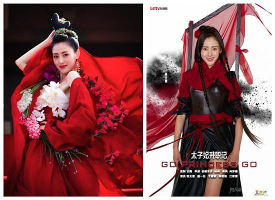 十位红衣古装美女,谁曾惊艳你的时光?