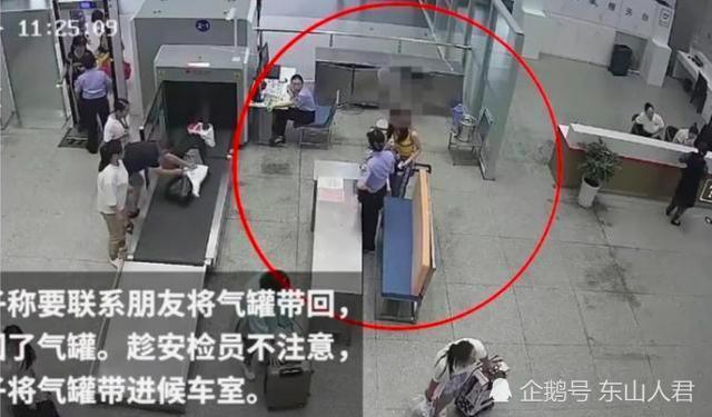 "<b>芒果TV签约演员刘露大闹火车站,威胁警察""你完了"",已被拘留</b>"