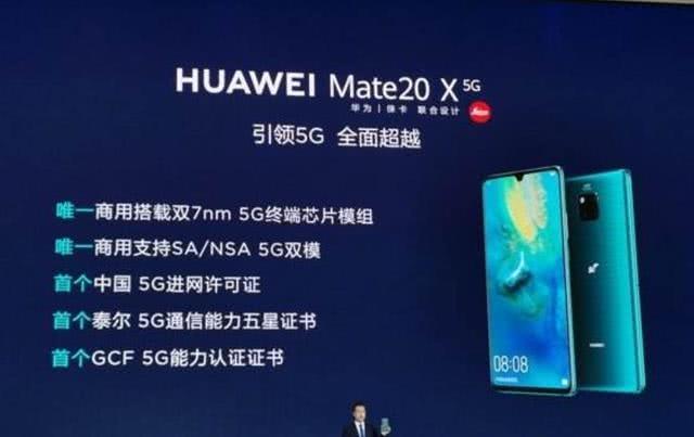 <b>华为Mate20X5G版发布,验证了魅族黄章关于5G的说法?</b>