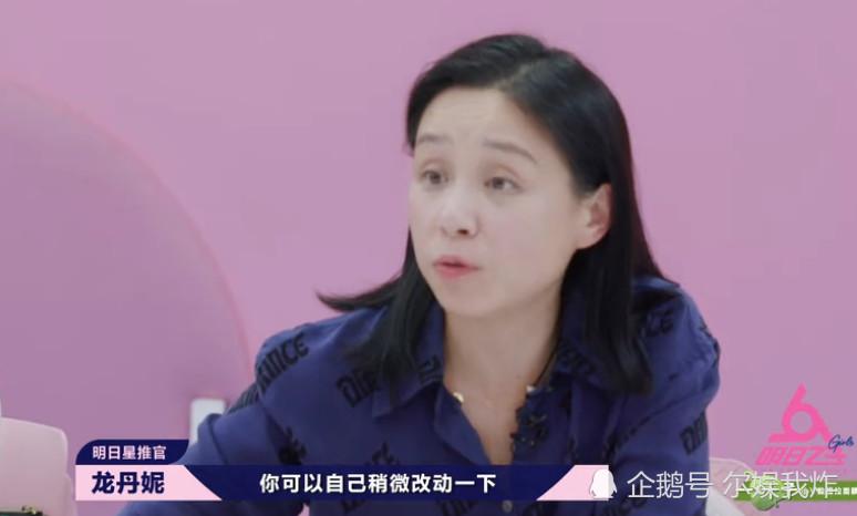 张钰琪拒绝龙丹妮改歌,徐若侨流泪唱哭全场,她和孟美岐抢妈