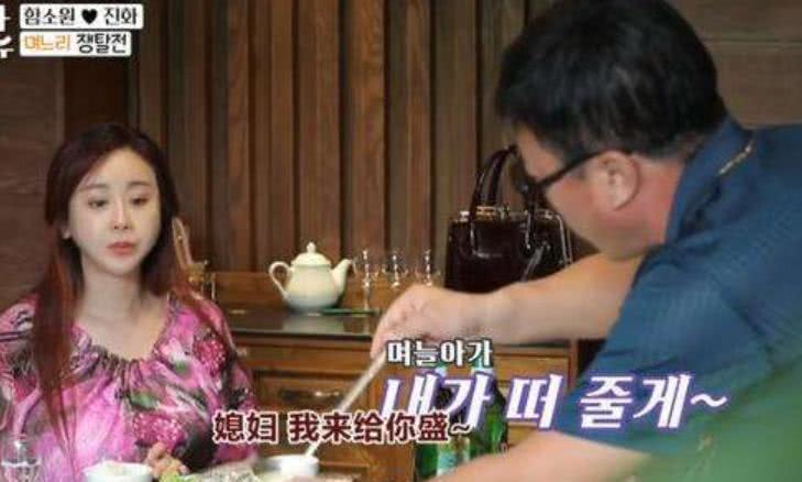 咸素媛来广州旅行,新婚房很温馨,一家人盛情款待韩国贵宾