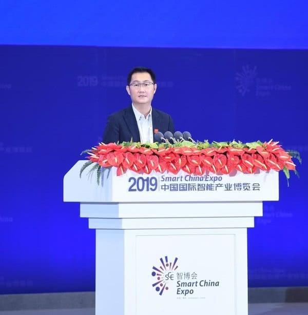 马化腾宣布腾讯将开放源代码 资源共享共攀科技珠峰