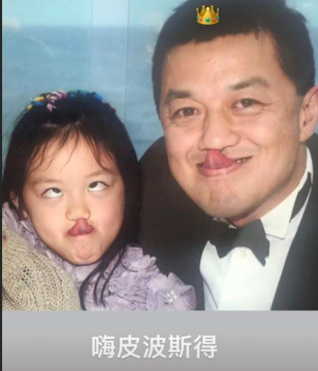 李嫣晒逗趣图给李亚鹏庆生,送走女儿,他能和新女友好好过生日了