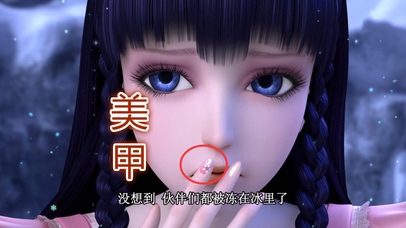 """叶罗丽:""""亲女儿""""王默待遇真好,她竟然做了美甲,比冰公主还美"""