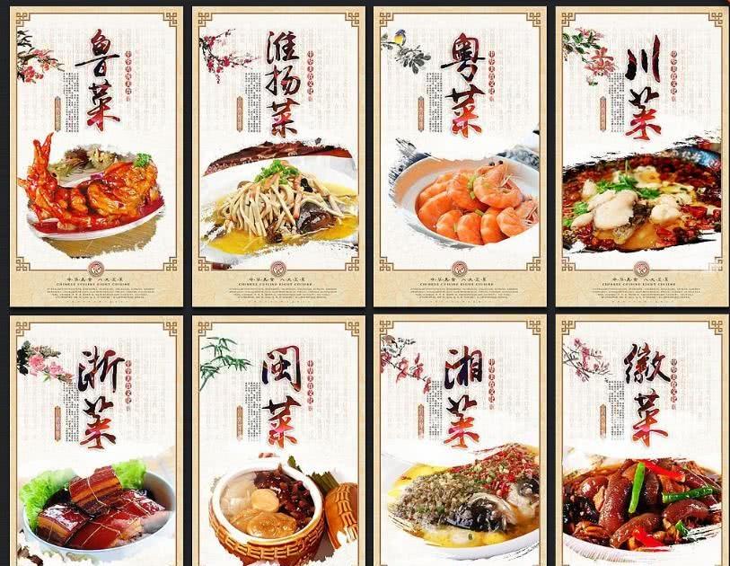 全新《梦想世界》年夜饭首站为何选择徽菜带你看独特的徽菜文化