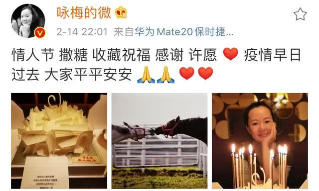咏梅50岁生日秀恩爱,素颜穿家居服一脸笑,老公对她的称呼甜腻了