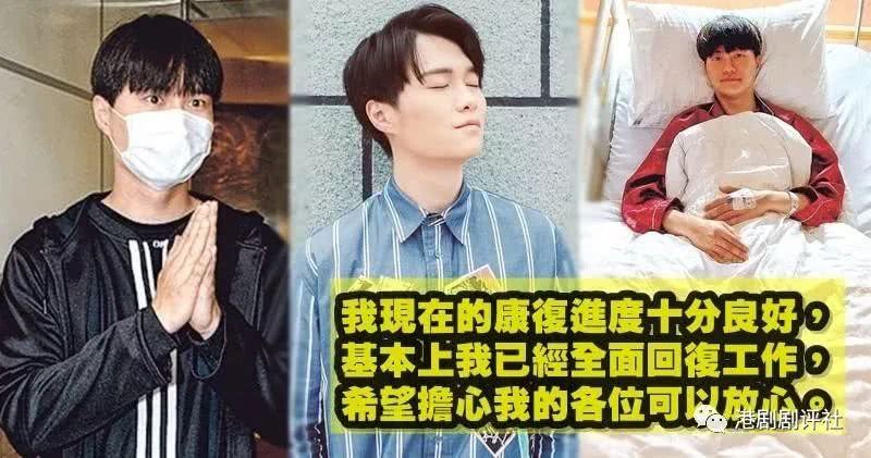 <b>TVB小生宣布全面复出工作 公司高层却让他继续休息</b>