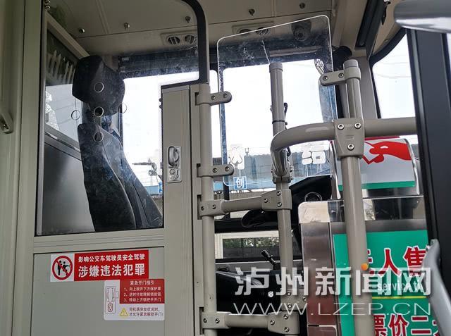 泸州所有公交车驾驶室年底前将安装安全防护隔离设施