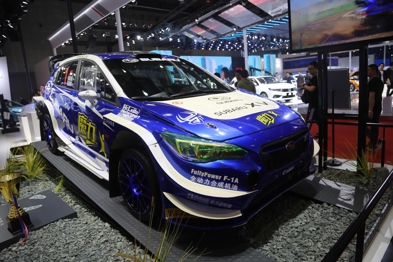 斯巴鲁 XV 拉力赛赛车,范高翔、岳彩磊座驾,上海车展实拍!